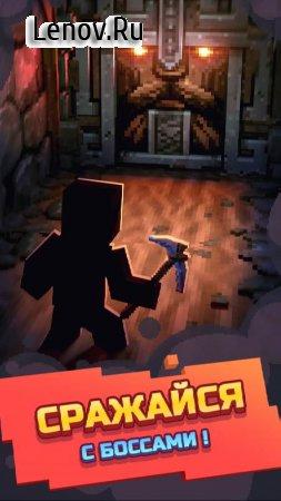 Epic Mine v 1.7.7 Мод (много денег)