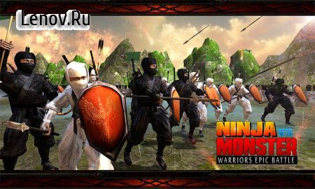 Ninja vs Monster - Warriors Epic Battle v 1.3 Мод (Unlimited coins/All levels unlocked)