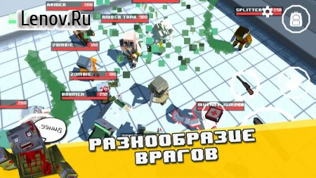 Pixel Shelter: Survival v 1.02 Мод (Unlimited coins/abilities/defibrillators)