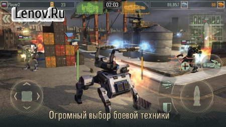 WWR: World of Warfare Robots v 3.10.8 Мод (Premium Account)