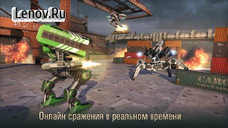 WWR: World of Warfare Robots v 3.10.8 Мод (Premium Account)