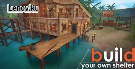 Survival: Island of Doom v 1.0 Мод (Free Shopping)