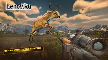 Hunting Challenge v 2.0 Мод (Free Shopping)