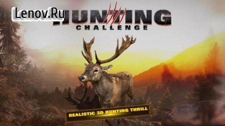 Hunting Challenge v 2.1 Мод (Free Shopping)