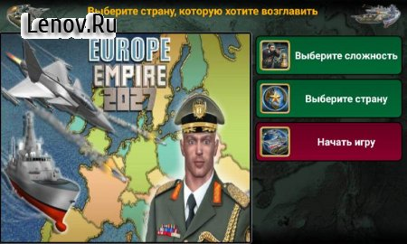 Europe Empire 2027 v EE_2.1.5 (Mod Money)