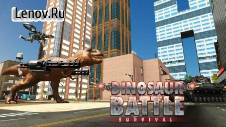 Dinosaur Battle Survival v 3.3 (Mod Money)