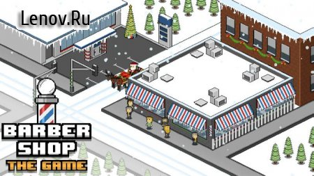 Barbershop | The Game v 1.2.4 (Mod Money)