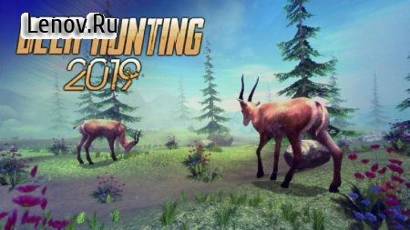 Deer Hunting 2019 v 1.2 (Mod Money)