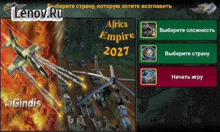 Africa Empire 2027 v AEF_1.1.9 (Mod Money)