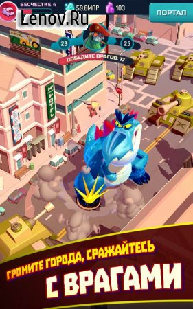 I Am Monster: Idle Destruction v 1.3.6 Мод (not attacked by mobs and turrets)