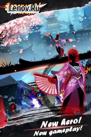 Stickman Ninja v 1.1.3 Мод (No Skill CD)