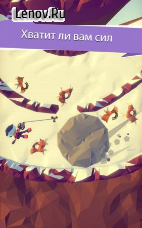 Hang Line: Mountain Climber v 1.7.2 Мод (Gold use is not anti-growth)
