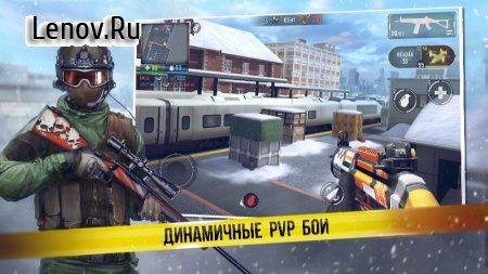 Modern Ops - Online FPS v 5.25 Mod (Unlimited Bullets)