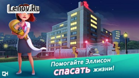 Heart's Medicine Doctor's Oath v 37.0.174 Мод (Free Shopping)