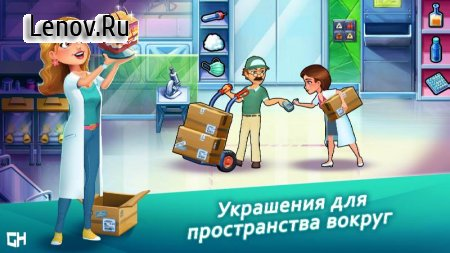 Heart's Medicine Doctor's Oath v 30.2.75 Мод (Free Shopping)