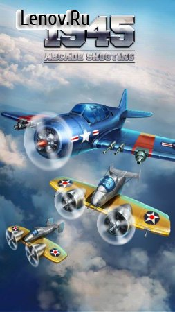 1945 Air Forces v 5.08 Мод (Free Shopping)