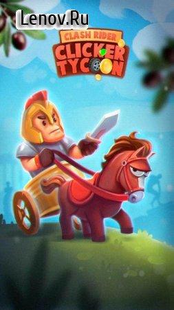 Clash Rider - Clicker Tycoon v 2.6.1 (Mod Money)