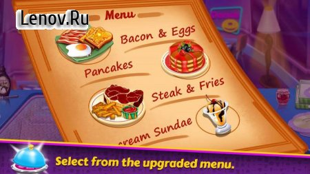 Kitchen Station Chef : Cooking Restaurant Tycoon v 9.0 Mod (HIGH COINS/NO ADS)