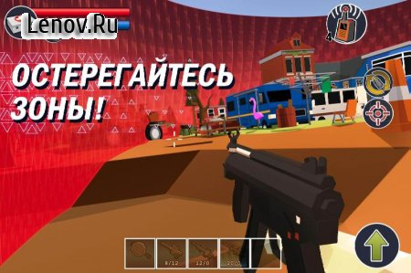 Battle Royale: FPS Shooter v 1.10.04 Мод (Unlimited banknotes)