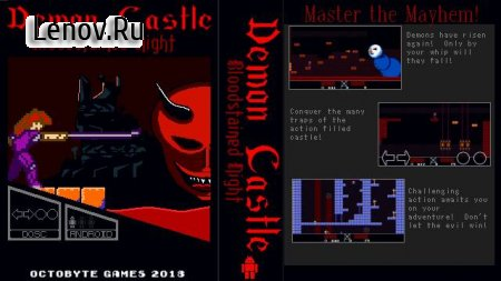 Demon Castle : Bloodstained Night v 1.01 Мод (Character invincible)