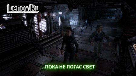 Alien: Blackout v 1.0.4 Мод (Infinite Escape Time)