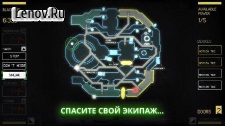 Alien: Blackout v 2.0 Мод (Infinite Escape Time)