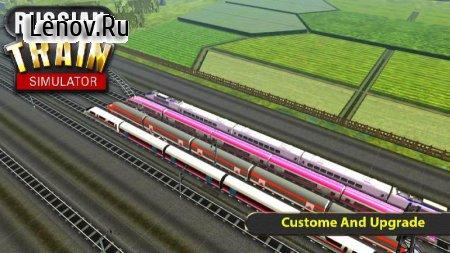 Russian Train Simulator 2020 v 108.3 (Mod Money)