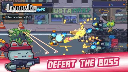 Cat Gunner: Super Force v 1.7.0 (Mod Money)