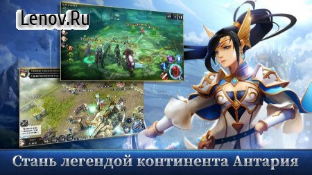 The War of Genesis: Battle of Antaria v 1221 Мод (DUMP ENEMY/ALWAYS YOUR TURN)