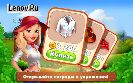 Rancho Blast v 1.4.12 Мод (Infinite Energy/Coins/Stars)