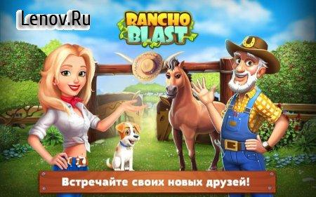 Rancho Blast v 1.4.12 Мод (Infinite Energy/Coins/Stars)