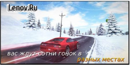 Dirt Rally Driver HD Premium v 1.0.1d (Mod Money)