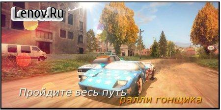 Xtreme Rally Driver HD Premium v 1.0.5 b30 (Mod Money)