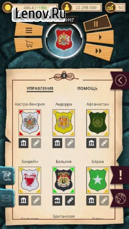 20th century – alternative history v 1.0.7 (Mod Money/Unlocked)