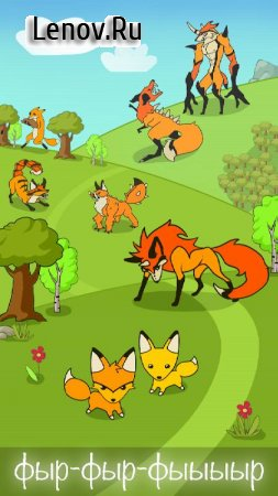Angry Fox Evolution - Idle Cute Clicker Tap Game v 1.0.1a (Mod Money)