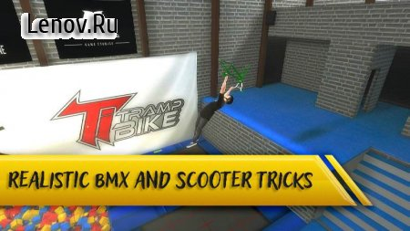Ti: Tramp Bike v 0.3.3 (Mod Money)