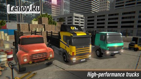 Truck Simulator 2019 v 1.0.5 (Mod Money)