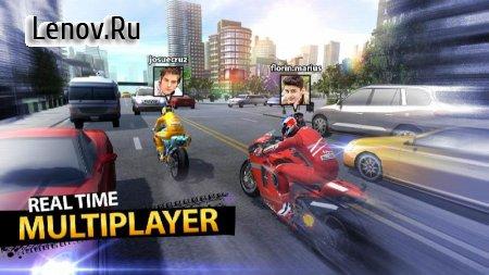 Highway Moto Rider 2 v 1.4 Мод (Free Shopping)