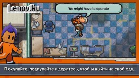 The Escapists 2: Pocket Breakout v 1.4.576665 Мод (полная версия)