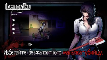 The Coma: Cutting Class v 1.0.2 Мод (Many lives)