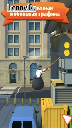 Parkour Race - Freerun Game v 1.6.2 Мод (Unlimited Gold Coins/Tickets)