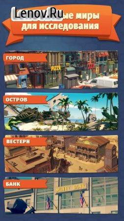 Parkour Race - Freerun Game v 1.7.2 Мод (Unlimited Gold Coins/Tickets)