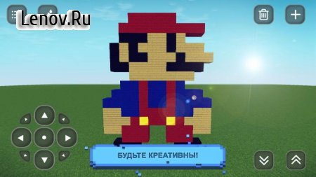 Create World:Craft Exploration v 1.14 Мод (Unlock clothes, squares, pets)