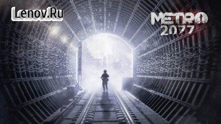 Metro 2077. Last Standoff v 1.0.51 (Mod Money)