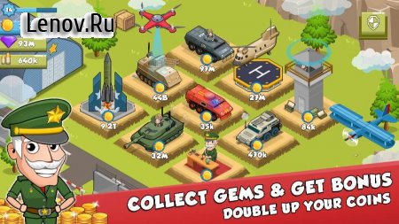 Idle Army Tycoon v 1.0 (Mod Money)