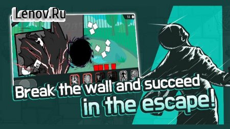Wall breaker2 v 22.00.06 Мод (Use skills without cooling time)