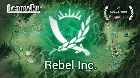 Rebel Inc. v 1.5.0 Мод (Unlocked)