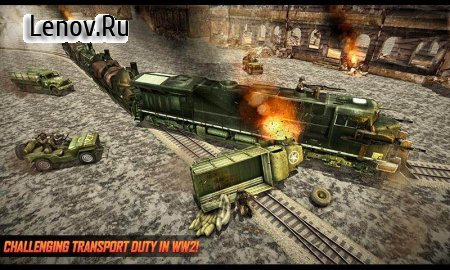 Army Train Shooter: War Survival Battle v 1.4 Мод (Unlimited Gold Coins)