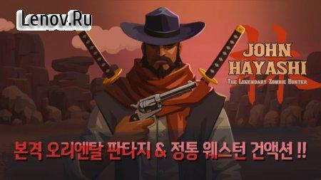 John Hayashi : The Legendary Zombie Hunter v 1.92 (Mod Money)