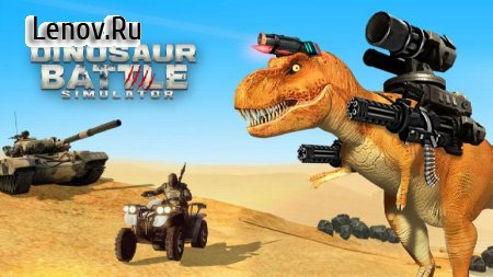 Dinosaur Battle Simulator v 2.5 (Mod Money)